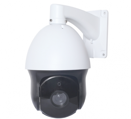 Уличная поворотная камера IP SVN-PT5HS200IP