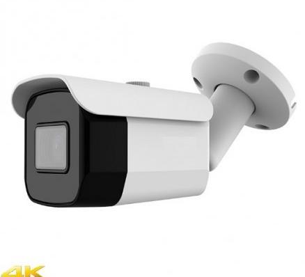 Уличная камера AHD SVN-TA30HTC800V 3,6мм 8Мп